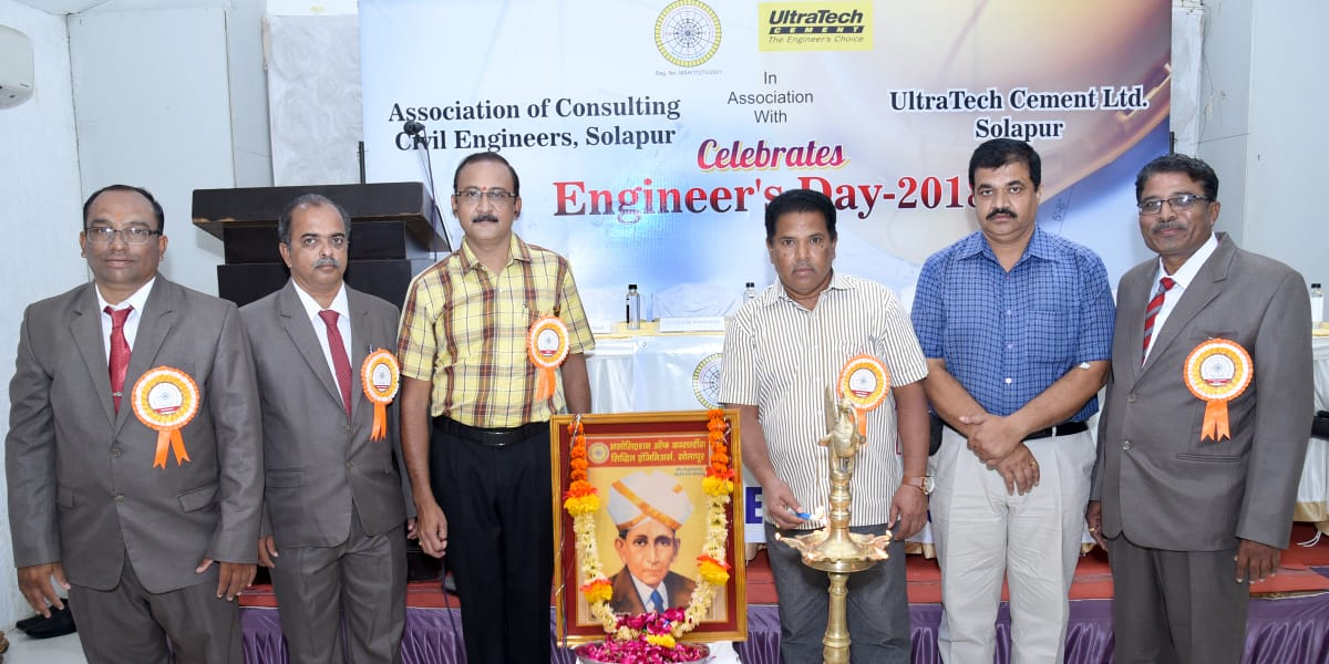 Engineer's Day Program